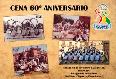 Cena del 60ª aniversario del grupo de danzas Coletores