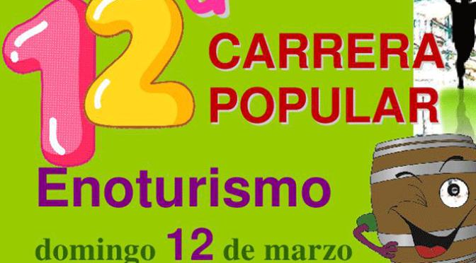 12ª Carrera popular enoturismo