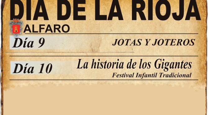 Programación del Día de La Rioja en Alfaro 2017
