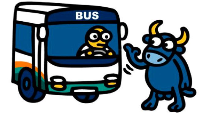 Autobús a San Fermín desde Pradejón