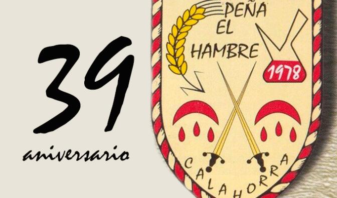 Fiesta del 39 aniversario de la Peña El Hambre