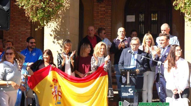 Galeria: Concentracion por la unidad de España
