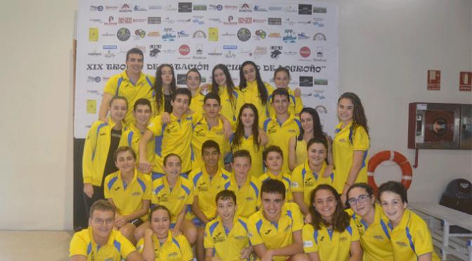 Resultados XIX Trofeo Ciudad de Logroño