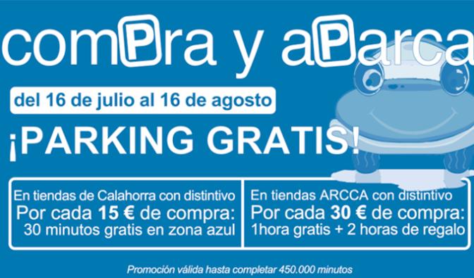 """La campaña """"Compra y aparca"""" gratis vuelve del 16 de julio al 16 de agosto"""