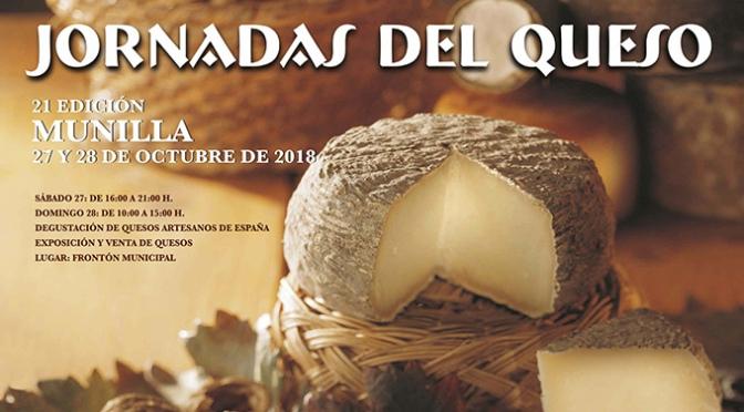 Este fin de semana XXI Edición de las Jornadas del Queso de Munilla
