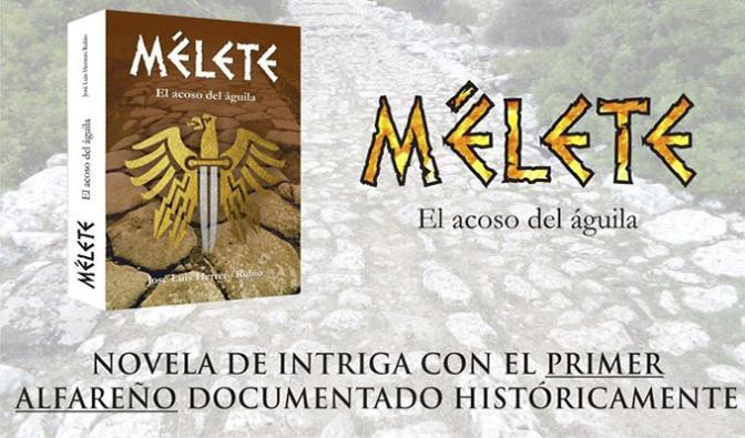 El escritor alfareño Jose Luis Herrero presentará su novela proximamente