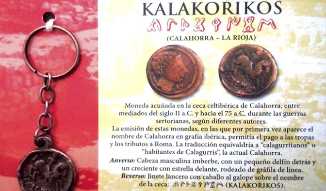Nuevo llavero con moneda acuñada en Calahorra