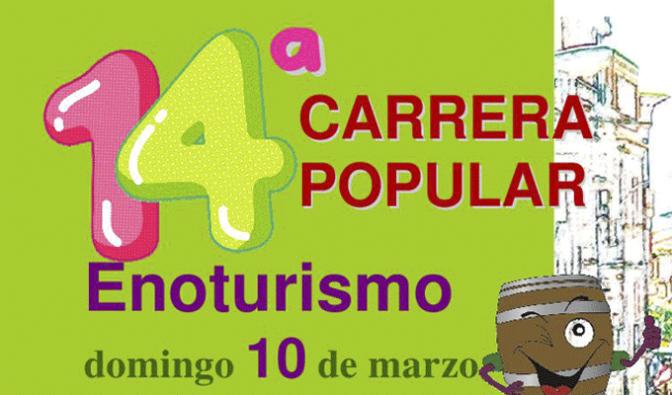 14 Carrera Enoturismo en Aldeanueva de Ebro
