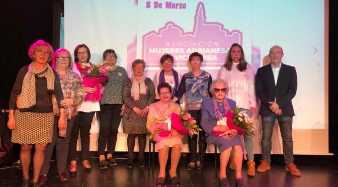 San Adrián celebra el Día de la mujer con el reconocimiento a tres grandes mujeres