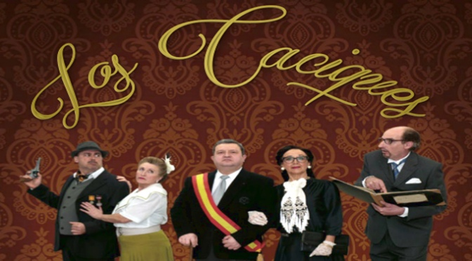 Este viernes en Alfaro finaliza el III Ciclo de teatro aficionado
