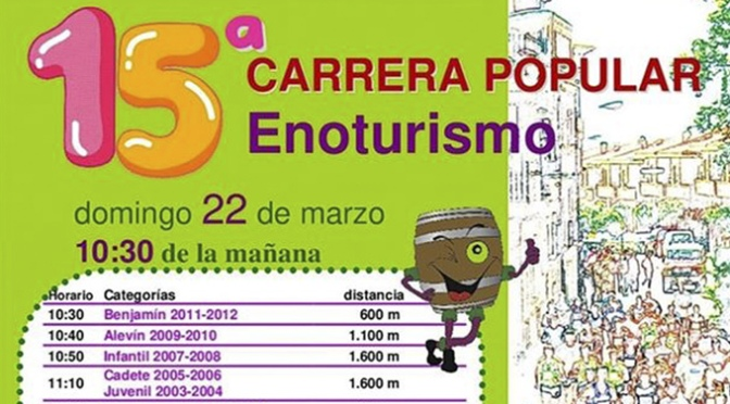 15ª Carrera Popular Enoturismo de Aldeanueva de Ebro