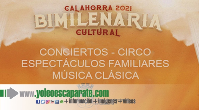 A la venta las entradas de los conciertos de Bimilenaria Cultural de finales de agosto