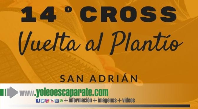 """Vuelve el  Cross """"Vuelta al Plantío"""" de San Adrián"""